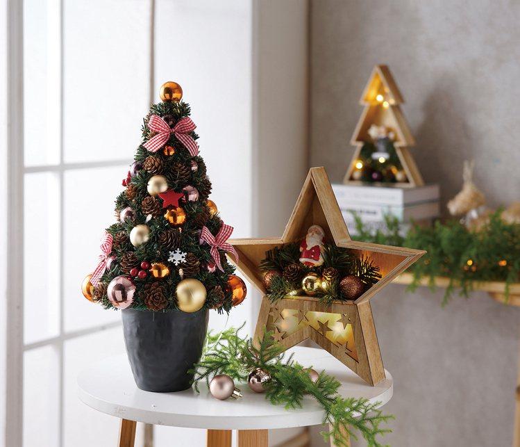 HOLA特力和樂耶誕LED裝飾盆栽40cm,特價719元。圖/HOLA提供