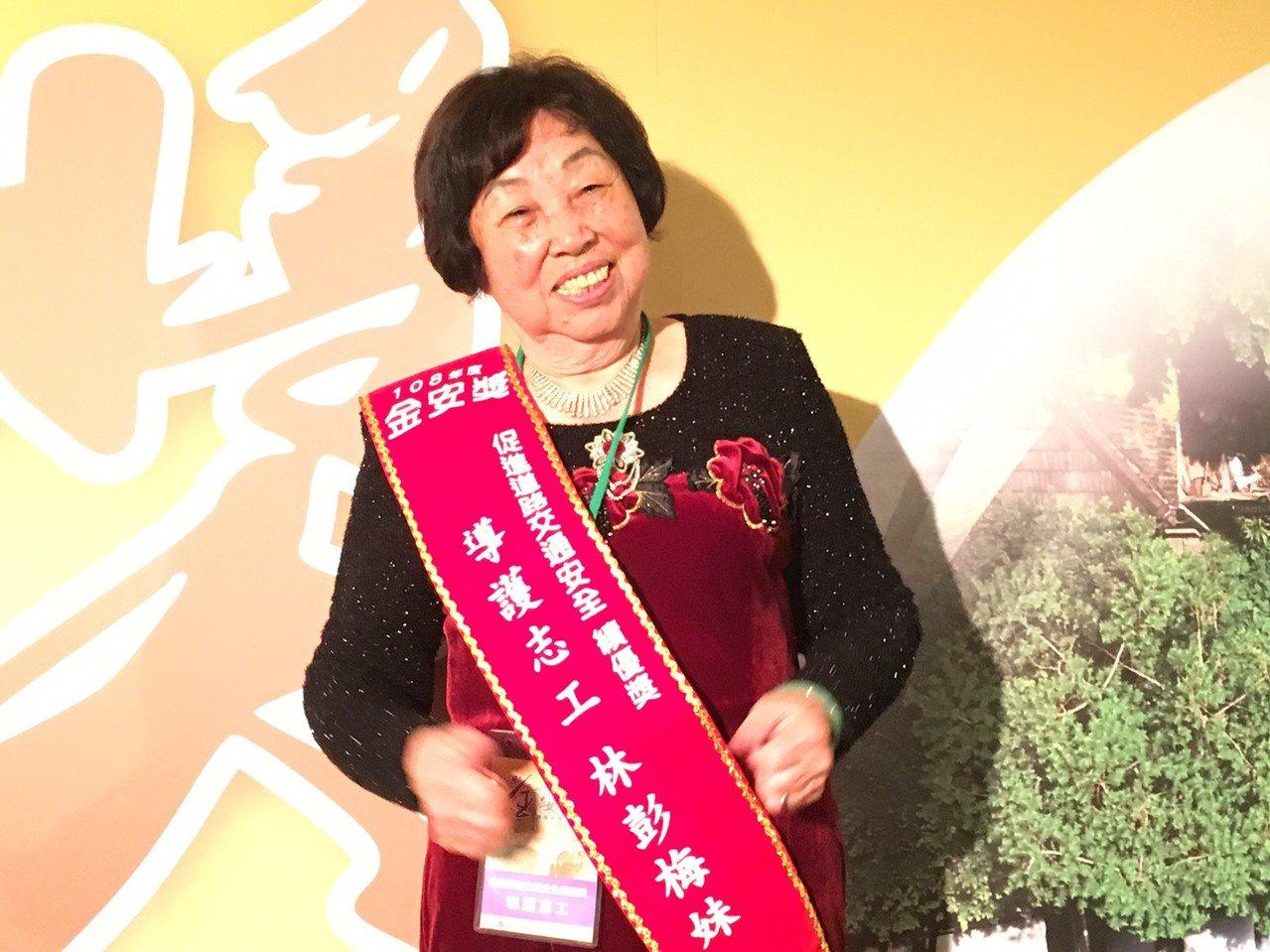 81歲林彭梅妹今獲頒金安獎。記者吳姿賢/攝影