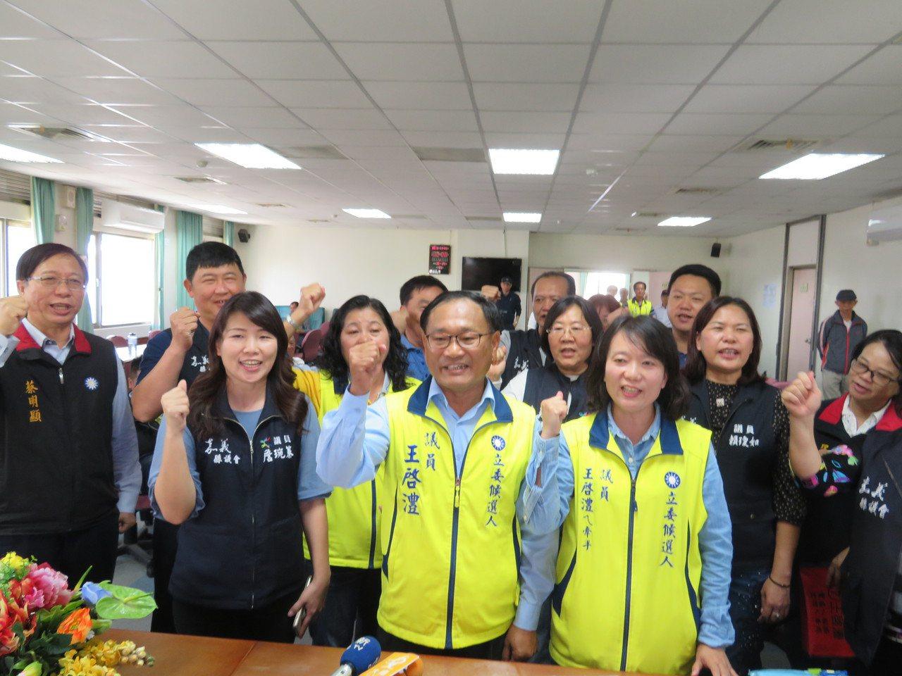 國民黨立委參選人王啟澧(右二)。圖/聯合報資料照片