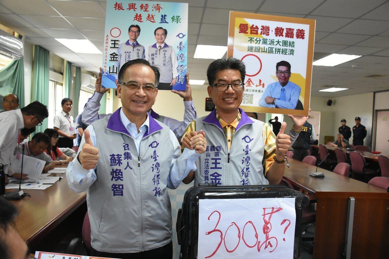 臺灣維新立委參選人王金山(右)。圖/聯合報資料照片