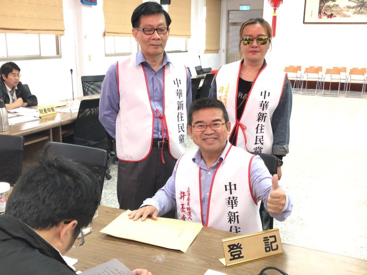 中華新住民黨的許丕肯今天在中華新住民黨主席翁世維(後左)的陪同下,來到縣府完成立...