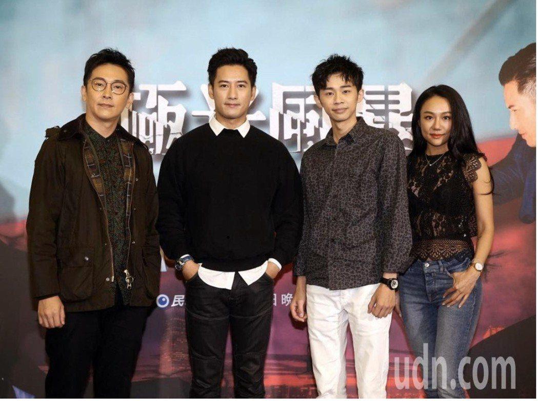 民視電視電影「極光風暴」首映記者會,施名帥(左起)、周孝安、吳政迪、王茉聿出席。...