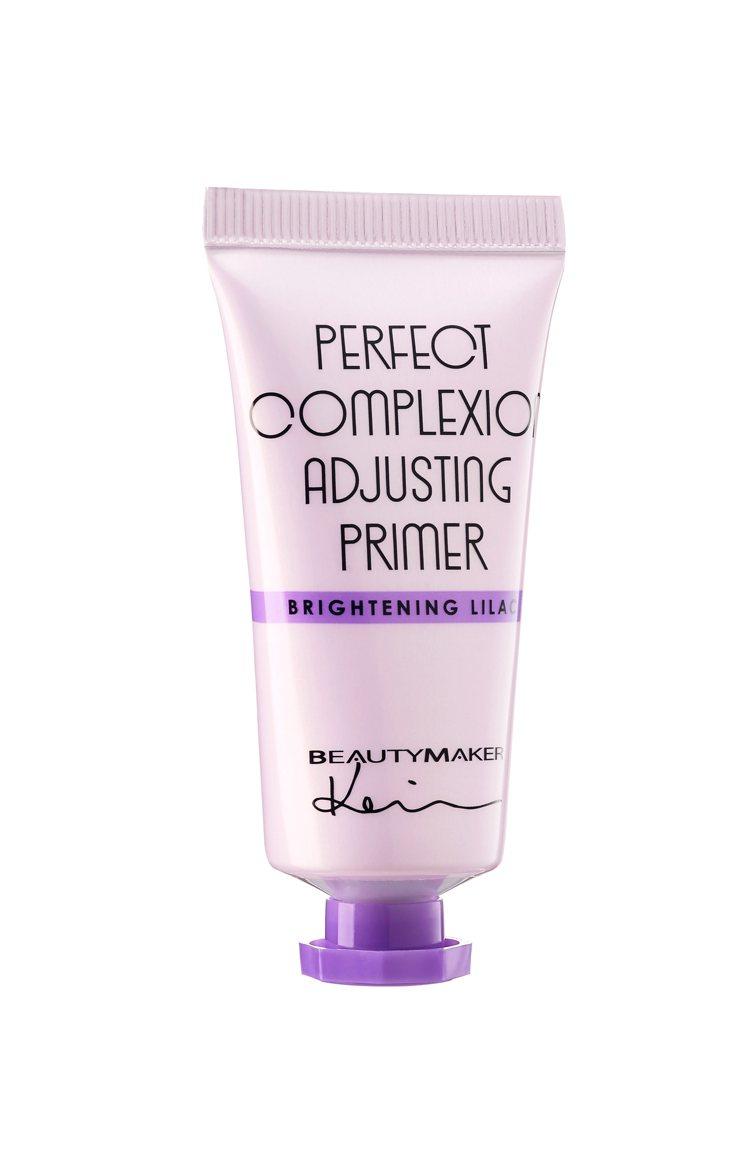 BeautyMaker美顏修修校色飾底乳-明亮粉紫,售價350元。圖/Beaut...