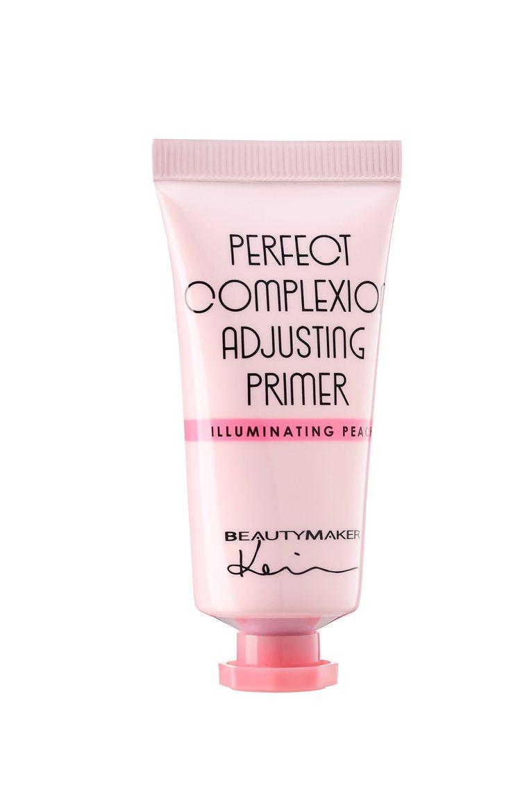 BeautyMaker美顏修修校色飾底乳-閃耀蜜桃,售價350元。圖/Beaut...