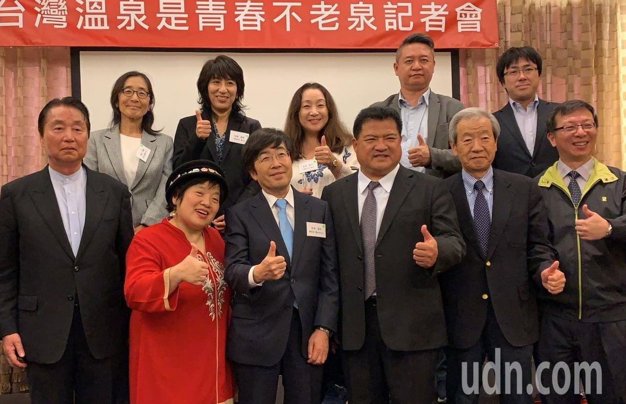 中華民國溫泉觀光協會今邀請由日本溫泉研究專家組成的日本溫泉科學會成員參觀台中市中...