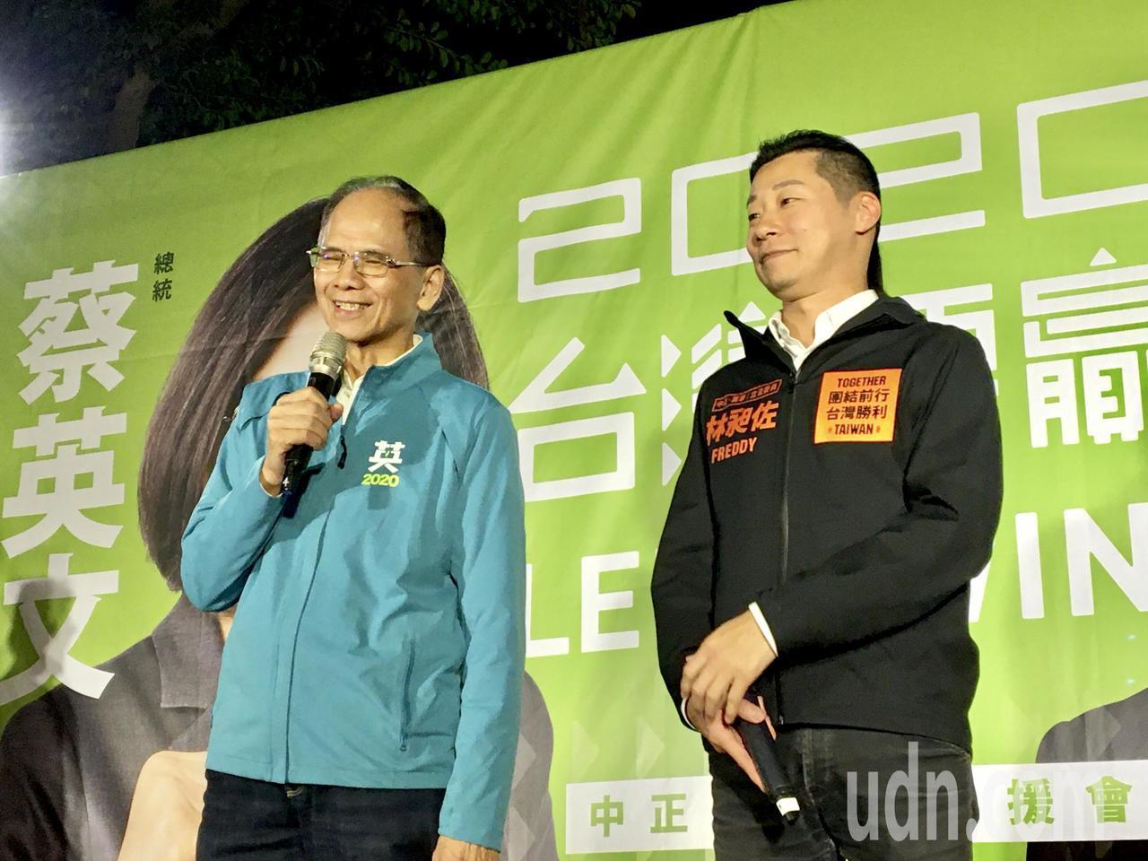 游錫堃今晚現身林昶佐造勢活動,游說,林這4年來無論是堅持台灣主權或選區基層建設都...