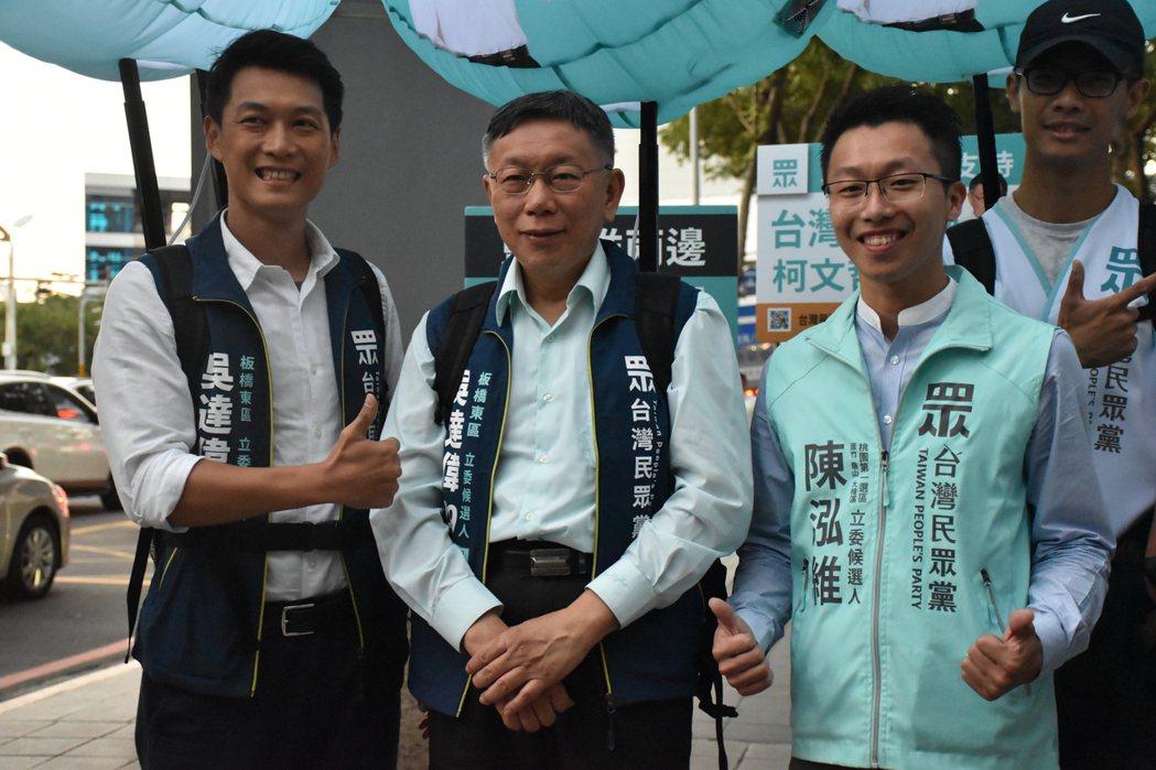 台灣民眾黨主席柯文哲(左2)日前與新北市第七選區立委參選人吳達偉(左)快閃板橋。...