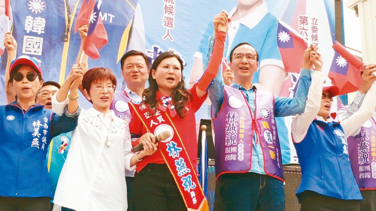 國民黨前主席洪秀柱(左二)征戰台南,與同黨台南市議員林燕祝(中)分進合擊,希望一...