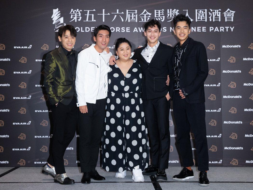 第56屆金馬獎昨天舉行入圍酒會,入圍最佳新演員獎《我的靈魂是愛做的》邱志宇(由左