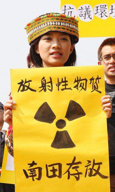 核廢料的最終貯存場,始終是歷任藍綠政府難解的習題。 圖/聯合報系資料照片