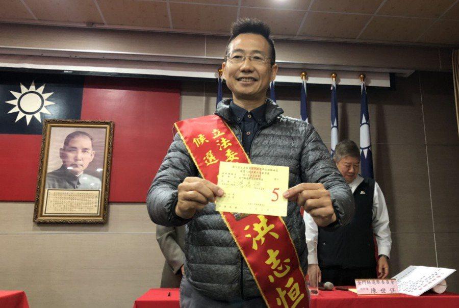 金門高粱黨黨主席洪志恒。 圖/聯合報系資料照片