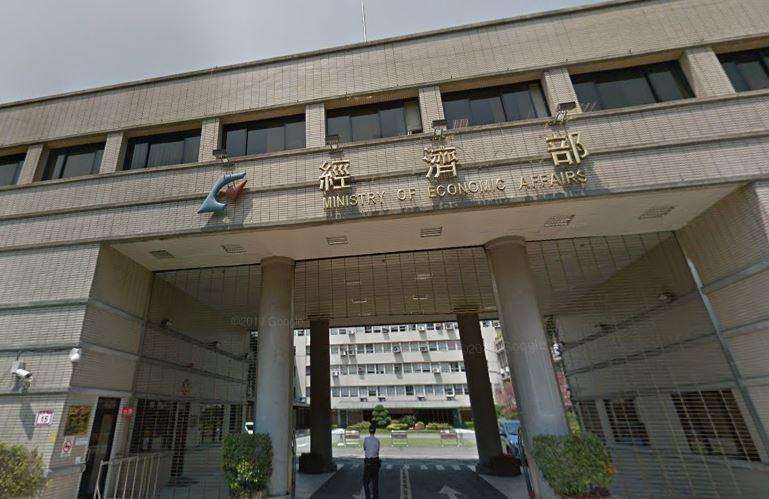 經濟部表示今年公司解散數增加。圖翻攝自google map