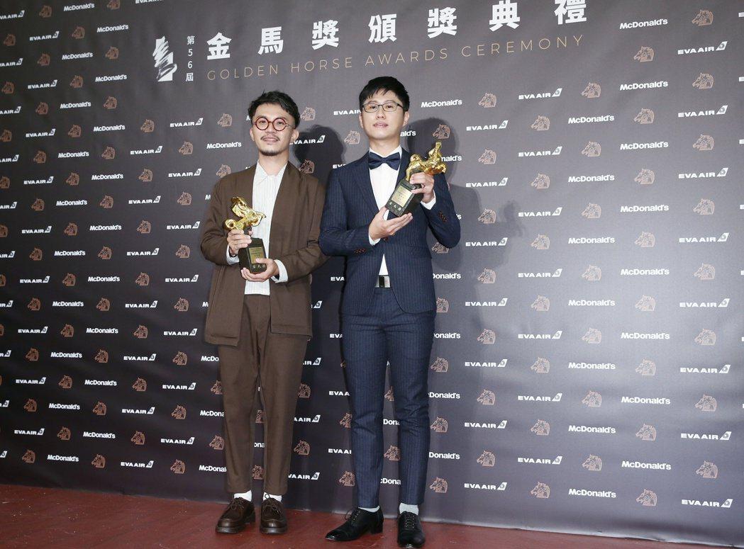 第56屆金馬獎頒獎典禮,再現影像製作有限公司、郭憲聰以返校獲得最佳視覺效果獎。記...