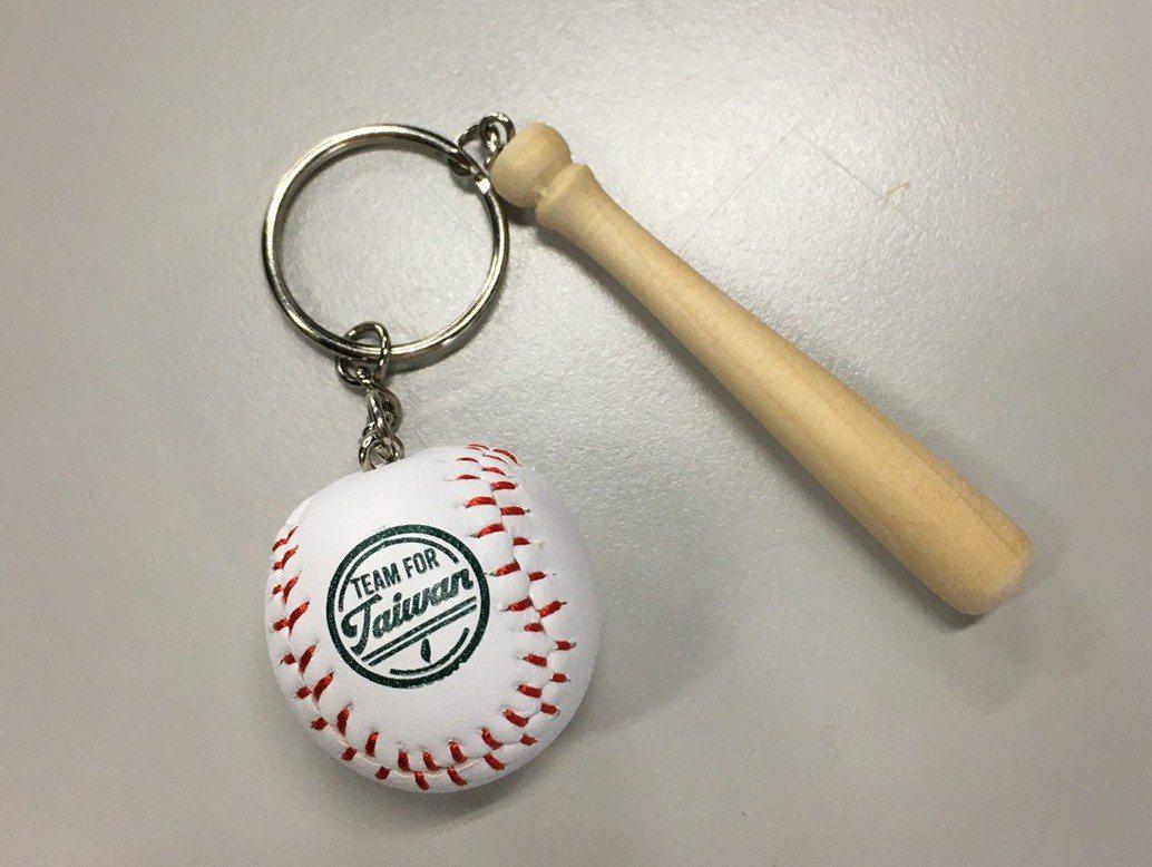 新北市立委參選人張銘祐,推出「Team For Taiwan 棒球鑰匙圈」。 圖...