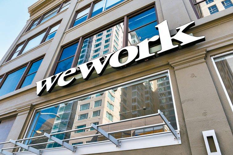 WeWork節省成本,全球大裁員。 路透