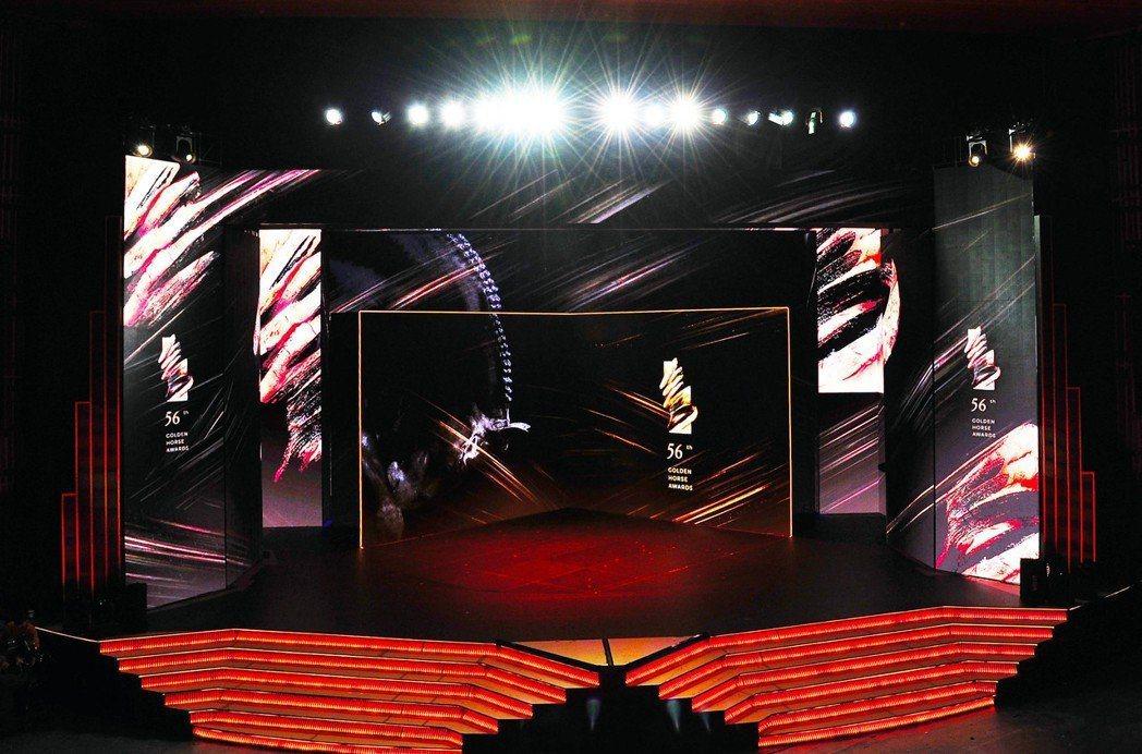 第56屆金馬獎今晚頒獎典禮。典禮不設主持人,節目更為緊湊。圖/台視提供