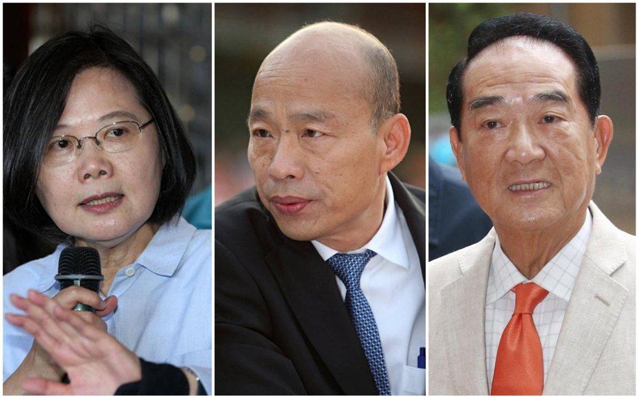 蔡英文(左起)、韓國瑜、宋楚瑜已經完成總統候選人登記作業。 本報系資料照