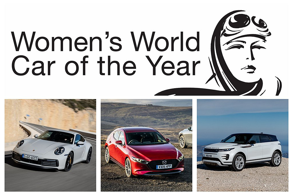 2019 Women's World Car of the Year Award...