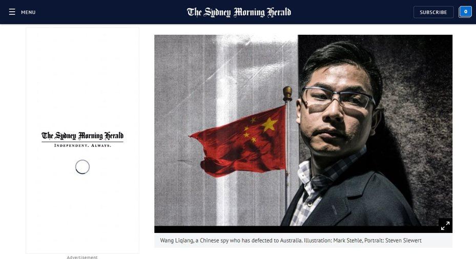 中國大陸間諜王力強向澳洲投誠,供出在台灣、香港、澳洲的行動。取自雪梨晨鋒報網站