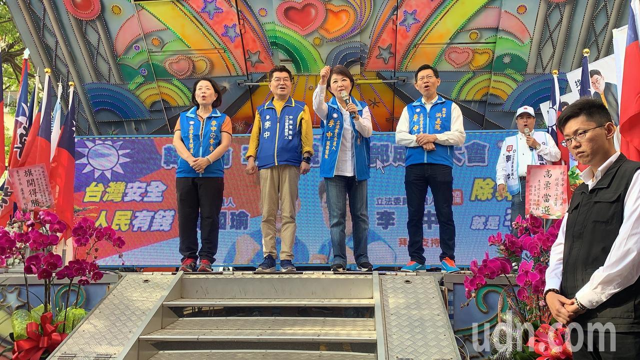 台中市國民黨提名的第六選區(中西東南)參選人李中,今天上午競選總部成立,台中市長...