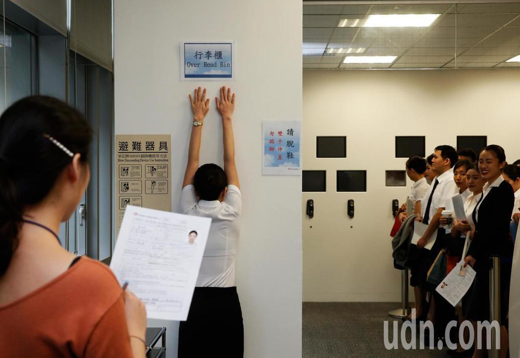 中華航空上午在華航園區總部舉行客艙組員招募的初試,身高是否足夠是初試的第一關,這...
