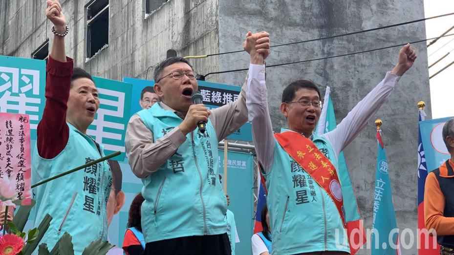 台北市長柯文哲今天為台灣民眾黨提名台南市第一選區立委參選人授旗,支持者也很熱情。記者吳淑玲/攝影