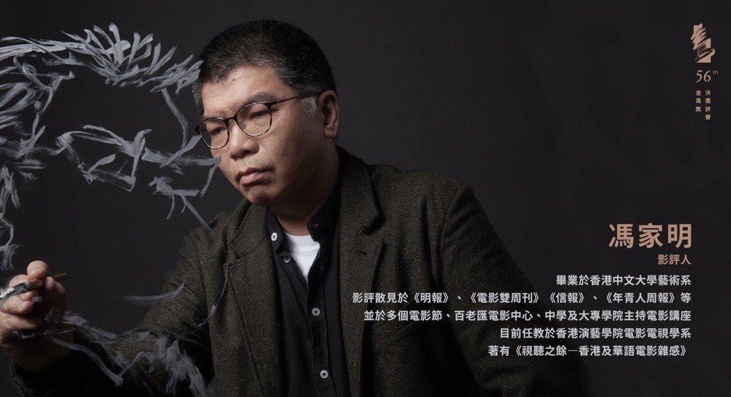 圖/翻攝金馬獎官網