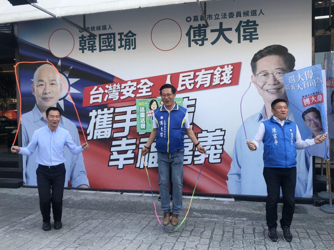 國民黨嘉義市立委候選人傅大偉說,韓國瑜可能會到總部參加跳繩不跳票活動。圖/本報資...