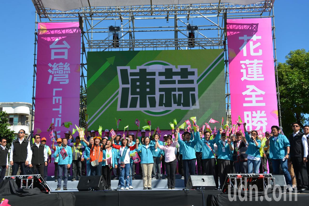 蔡英文總統今天到花蓮參加競選活動,再提「0到6歲國家跟你一起養」政見。記者王燕華...