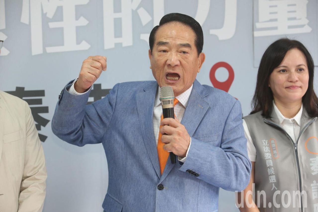 親民黨總統候選人宋楚瑜。本報系資料照