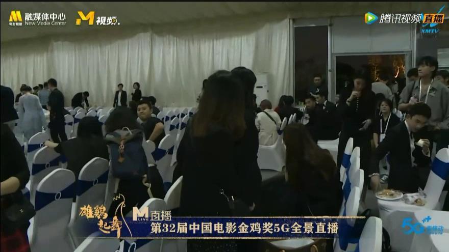 大陸金雞百花電影獎。圖/摘自騰訊視頻