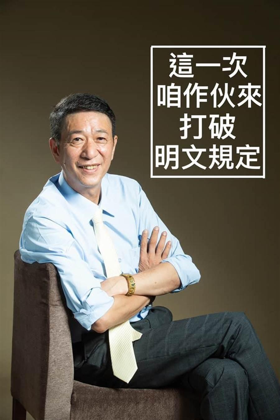 林國慶表示,陳明文應該要教縣民他53筆土地14筆建物,如此龐大的資產是怎麼賺來的...