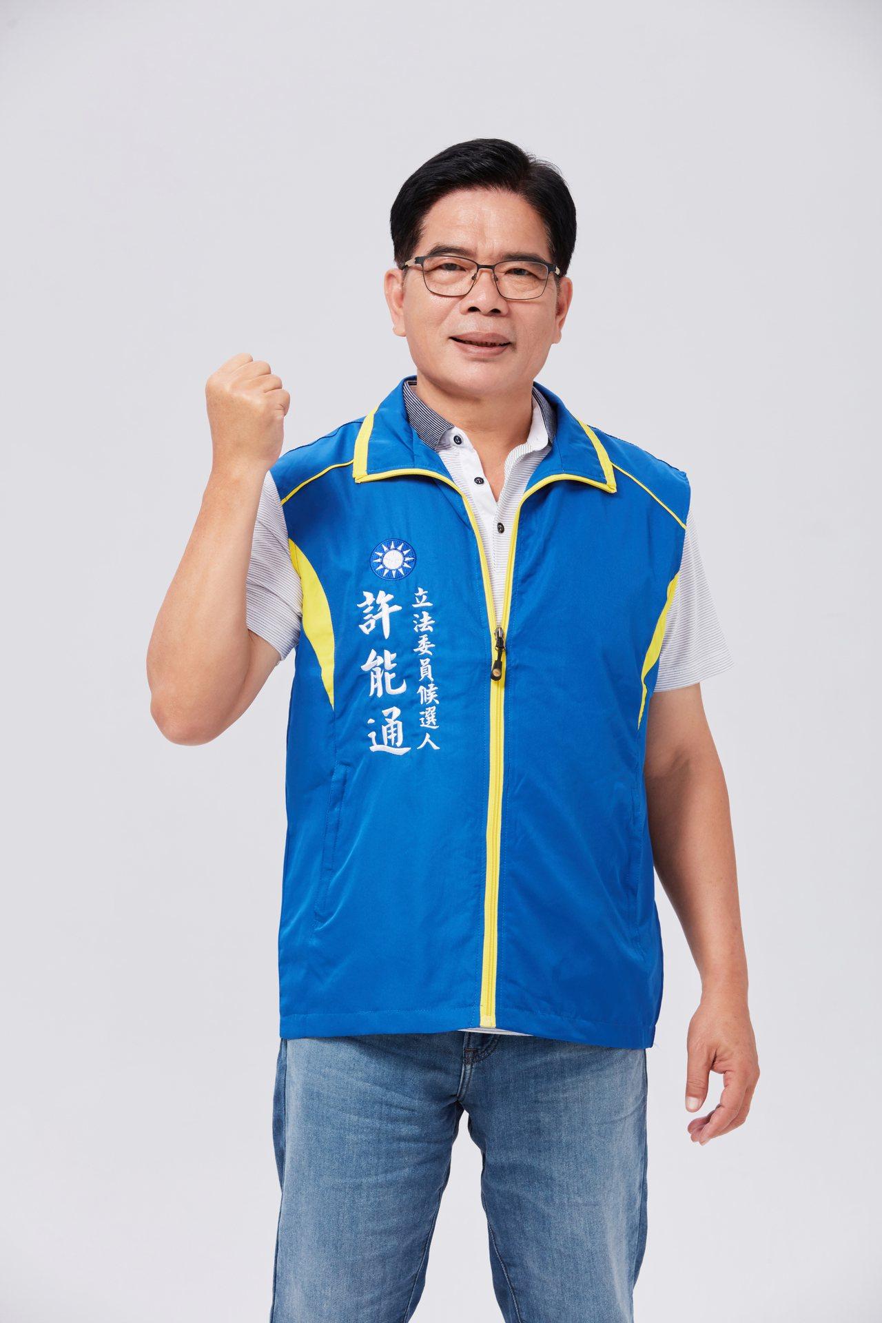 許能通回應,愛台灣不是口號,喊一喊就好了,應該要讓台灣和平、跟中國維持穩定的關係...
