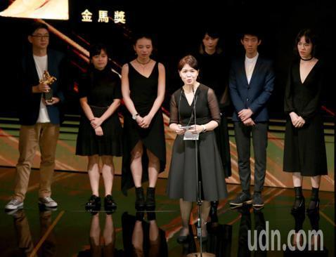 第56屆金馬獎頒獎典禮,金魚獲得最佳動畫短片獎。