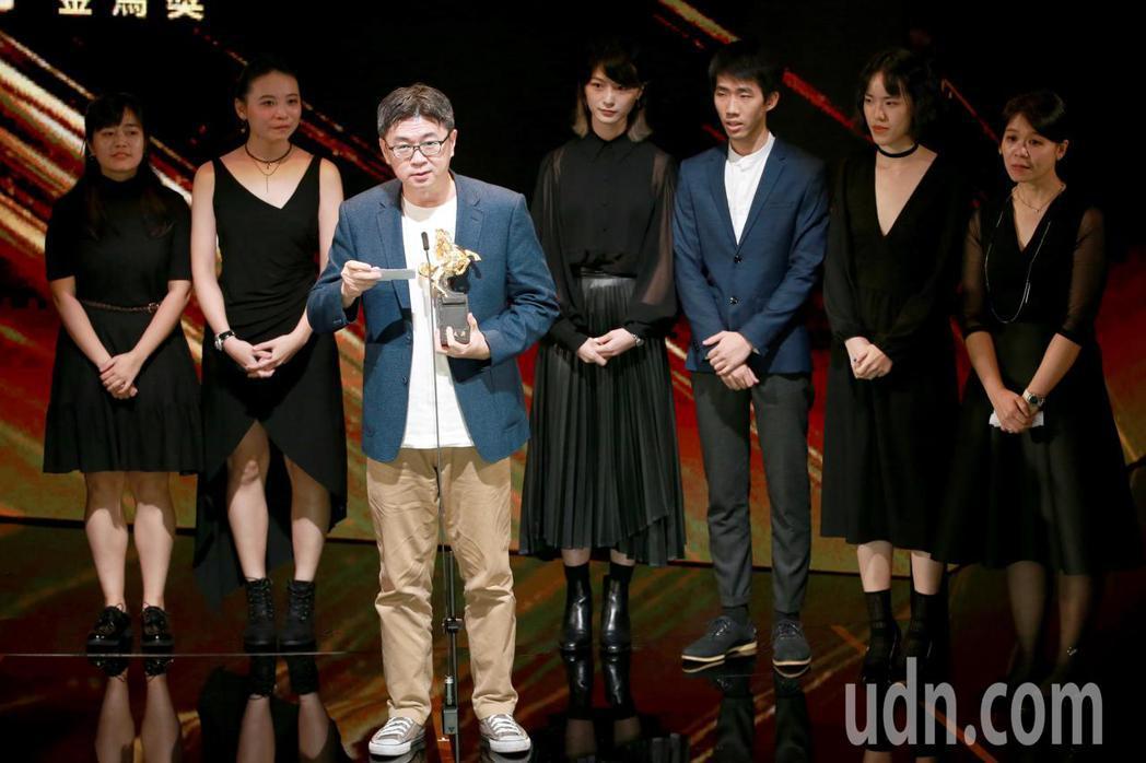 第56屆金馬獎頒獎典禮,金魚獲得最佳動畫短片獎。記者林伯東/攝影