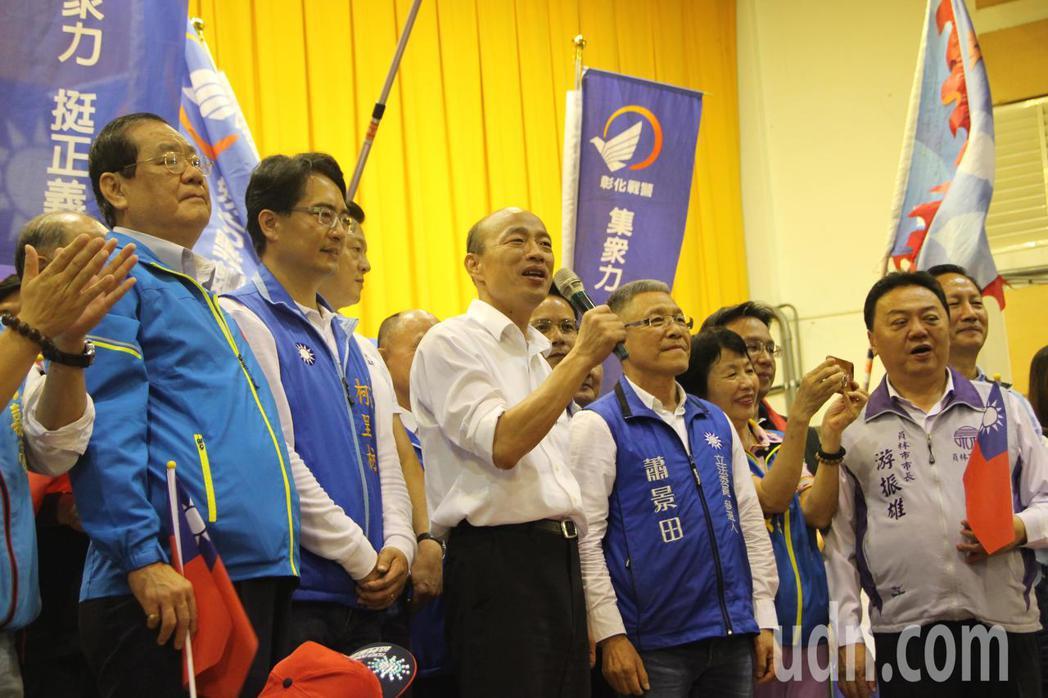 國民黨總統參選人韓國瑜到彰化田中參加彰化縣黨慶。 記者林敬家/攝影