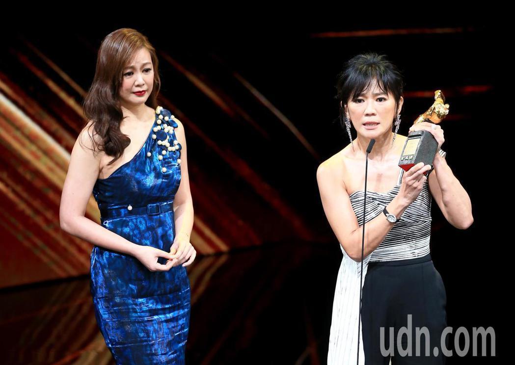 第56屆金馬獎頒獎典禮,王羽獲頒終身成就獎,王羽因為身體狀況欠佳,不克親自出席,