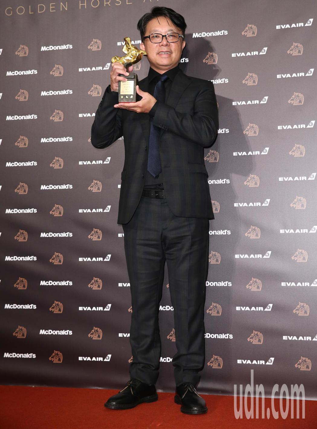 第56屆金馬獎頒獎典禮,王誌成以返校獲頒最佳美術設計獎。記者曾原信/攝影
