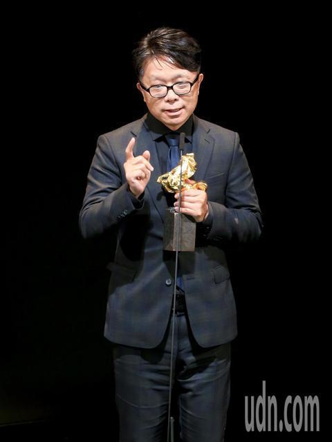 第56屆金馬獎頒獎典禮,王誌成以返校獲頒最佳美術設計獎。