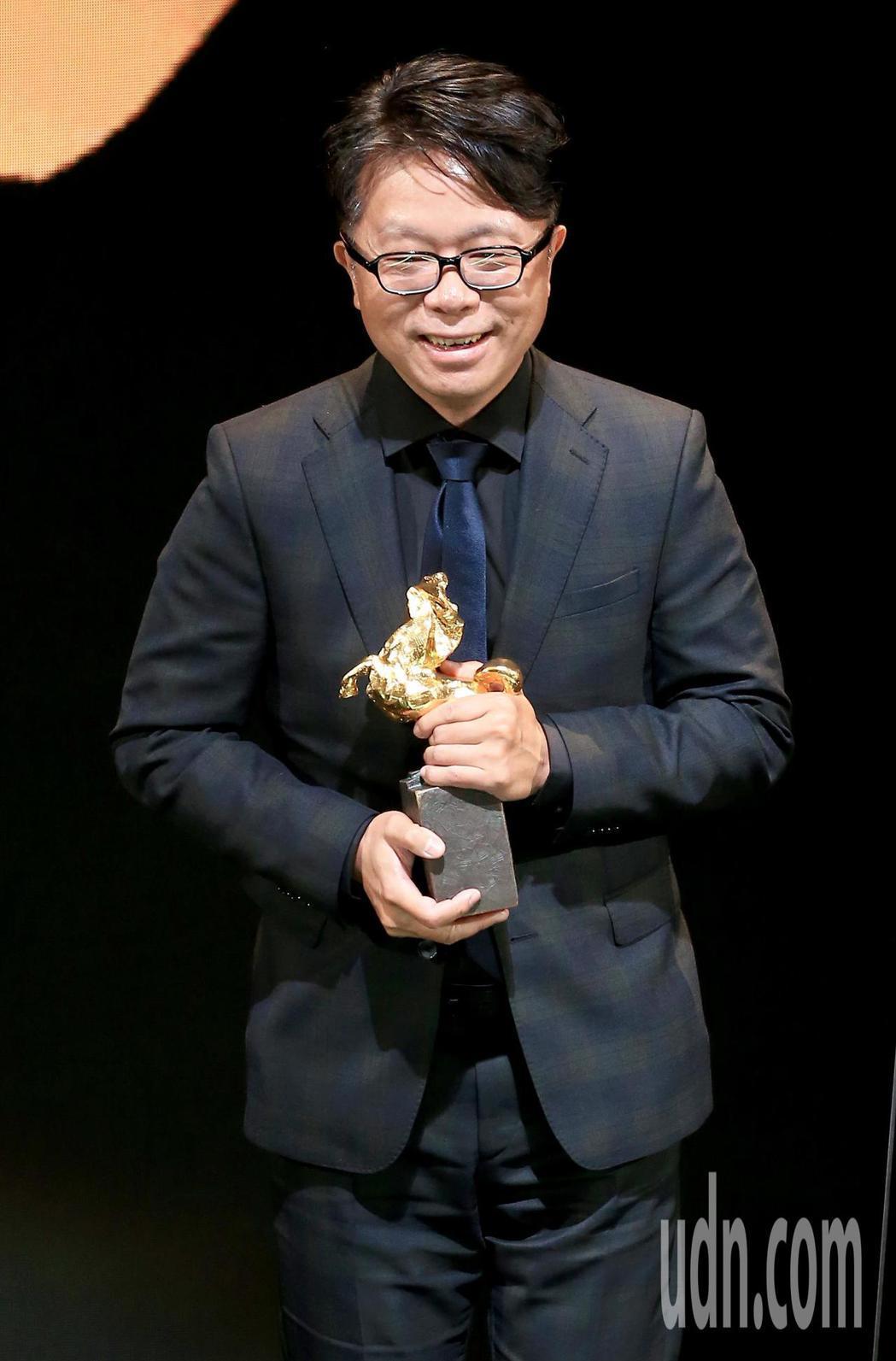 第56屆金馬獎頒獎典禮,王誌成以返校獲頒最佳美術設計獎。記者林伯東/攝影