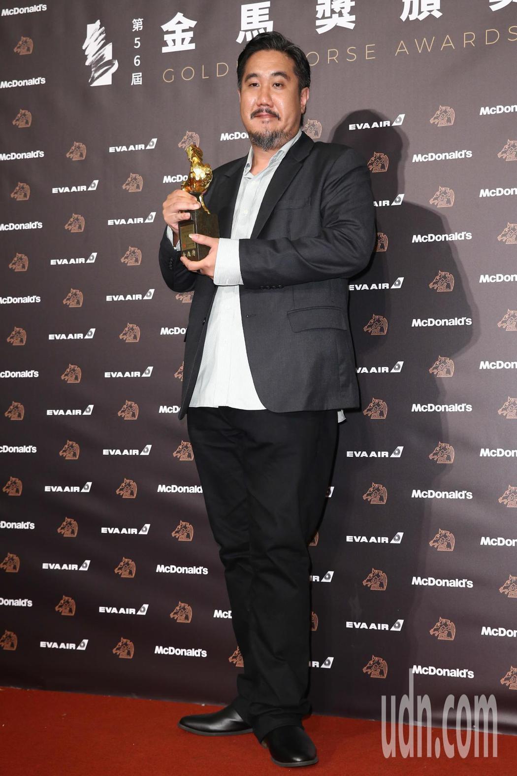 第56屆金馬獎頒獎典禮最佳原創電影歌曲,最佳原創電影音樂由「幻土」張偉勇獲得。記