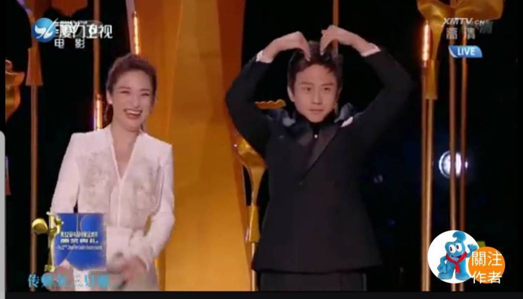 鄧超(右)對老婆比愛心。圖/截圖自微博