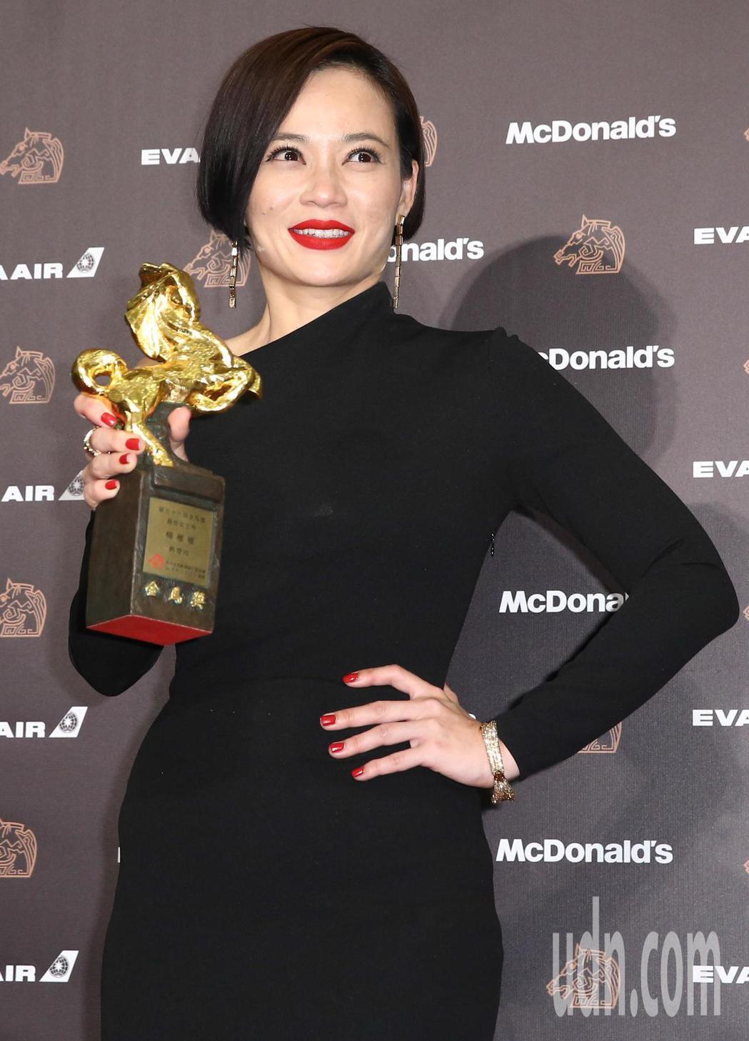 第56屆金馬獎頒獎典禮,楊雁雁以「熱帶雨」獲最佳女主角。記者曾原信/攝影