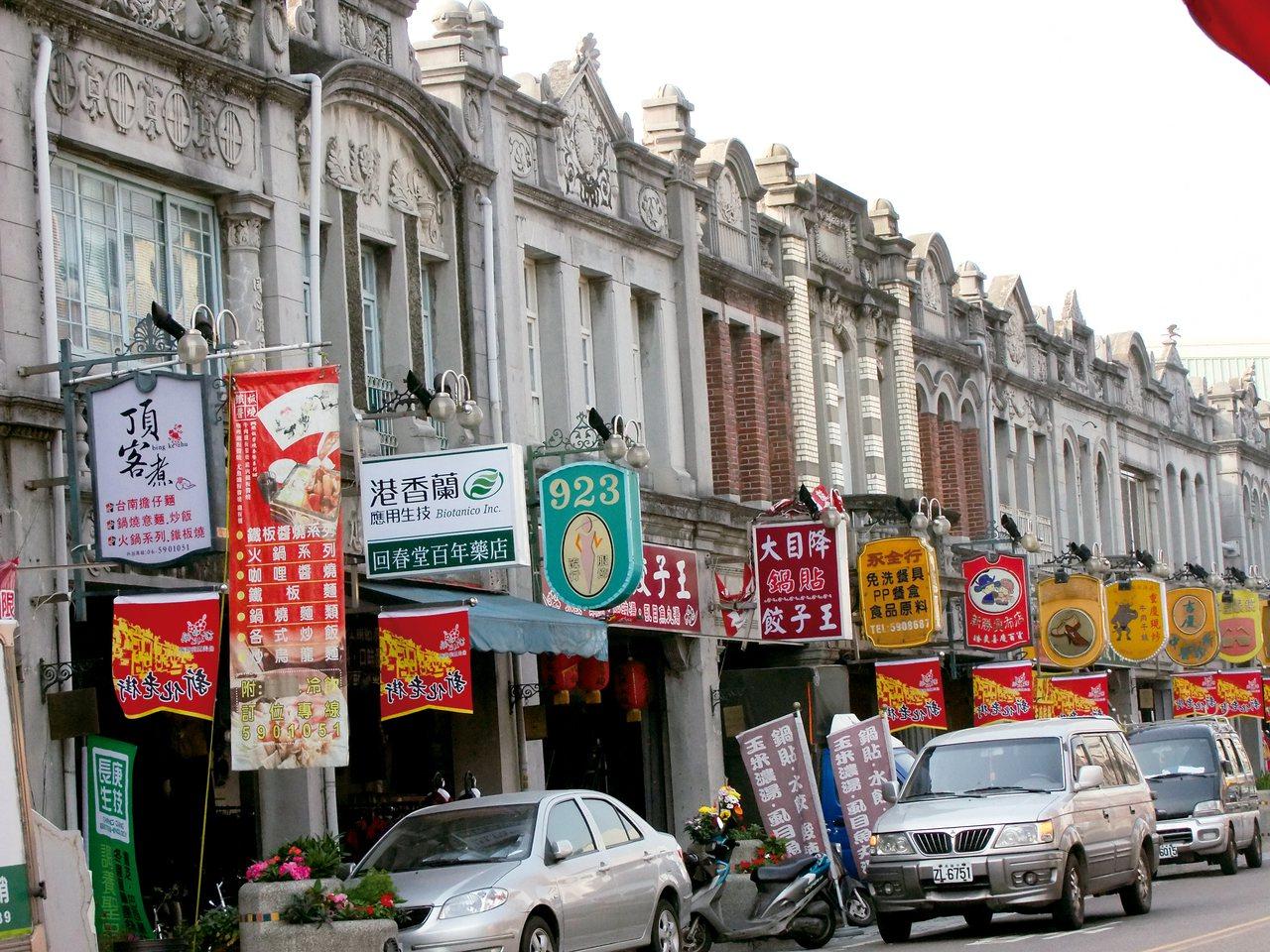 新化老街日式巴洛克風格建築及老商店。圖/西拉雅風管處提供 吳淑玲
