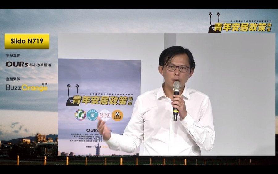 OURs都市改革組織秘書長彭揚凱指出,台灣租屋市場規模很小,且租屋市場規範也不足...