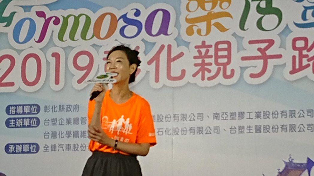 台塑企業管理中心王瑞瑜常務委員也參加3公里。