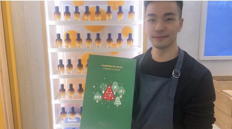 歐舒丹 2019夢想耶誕奢華倒數月曆,外包裝為綠色,響應著耶誕的奢華。記者劉小川...