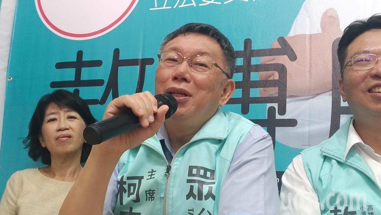台北市長柯文哲。記者蔡孟妤/攝影