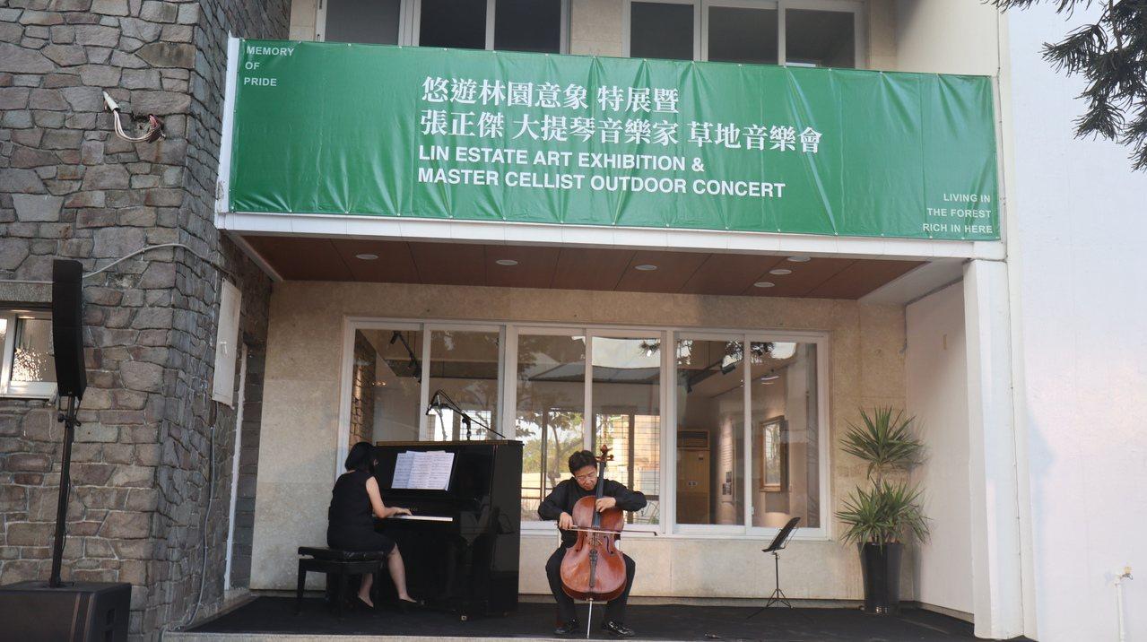 台南市著名的富聿建設在善化推案,今邀請大提琴家張正傑(中)演出。圖/建商提供