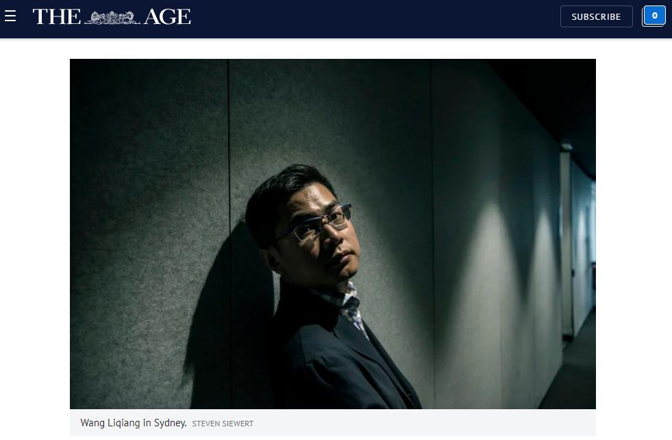 自稱是共諜的王立強向澳洲投誠。圖/取自澳洲世紀報網站